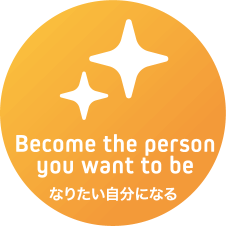 Become the person you want to be なりたい自分になる